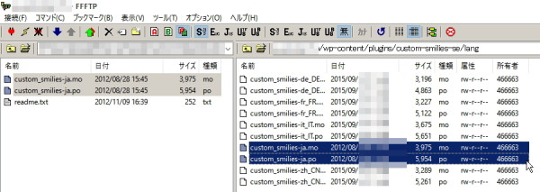 non_custom-smilies_2