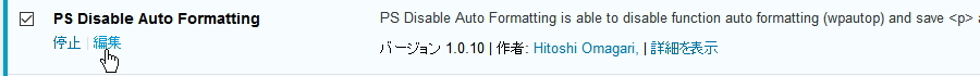 ps-disable-auto-formatting_5