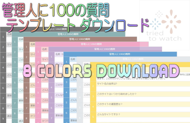 8 colors download