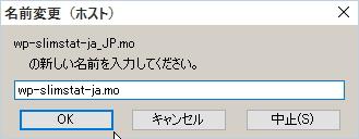 language-wp-slimstat_mo3
