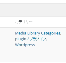 media-library-categories_9.6