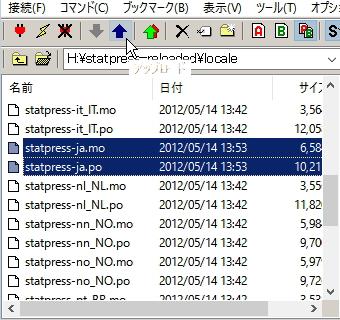 二つの言語ファイルをアップ