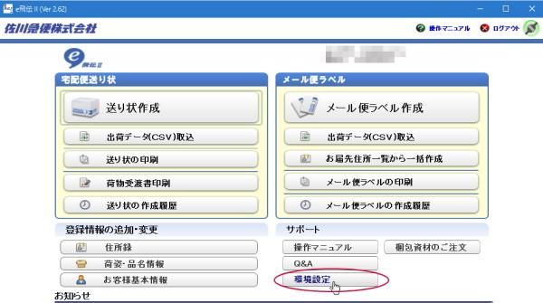 e-hiden-image2