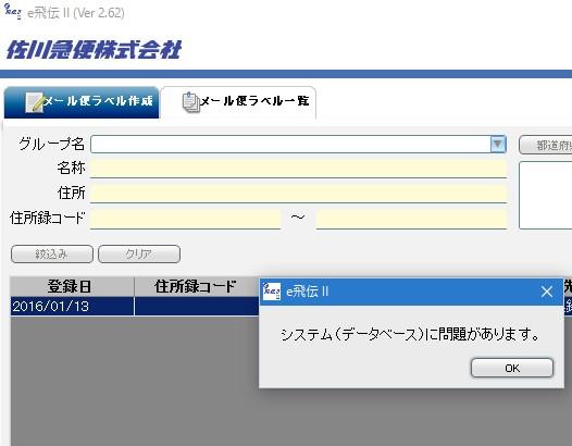 e-hiden