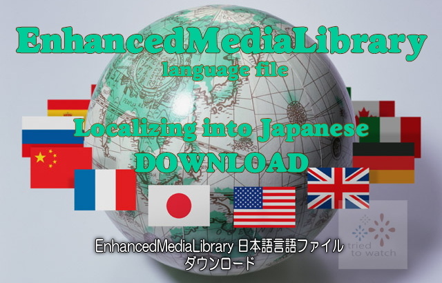 enhanced-localizing-into-japanese