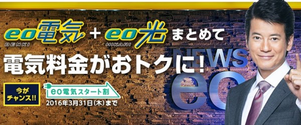 eo-hp