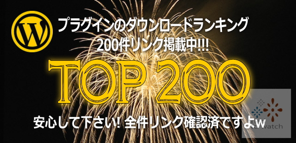 2016023-top200-image