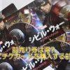 映画 シビル・ウォー/キャプテン・アメリカのムビチケカードget 前売り券・ムビチケは得?