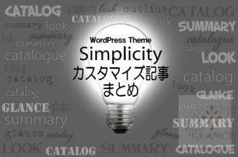336image_20120308-customize-catalog-open