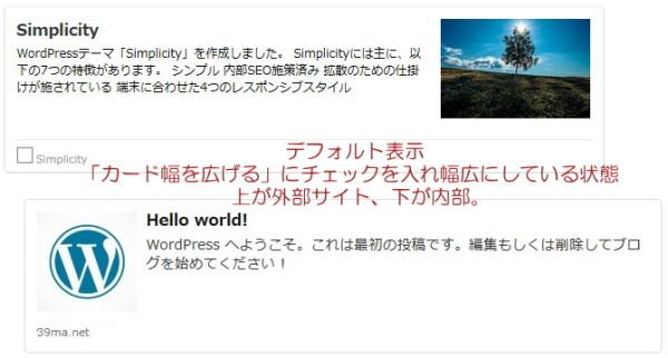 image-blogcard-default2