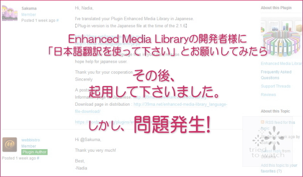 20160419-eml-translate2