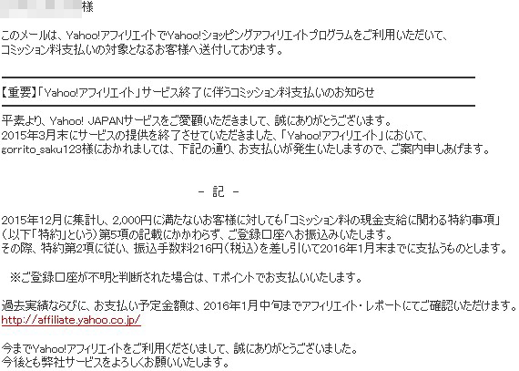 Yahoo-af5