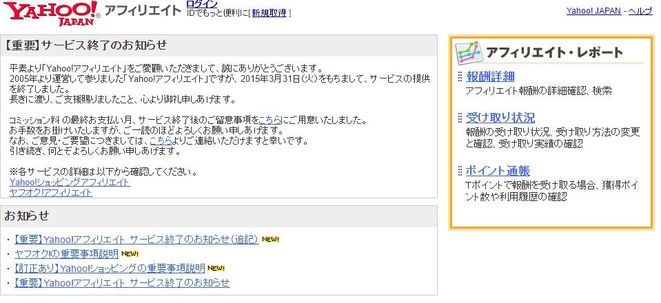 Yahoo-af7