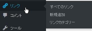 link-menu-image