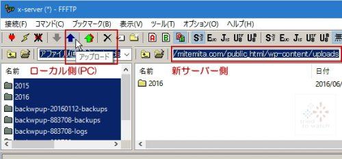 mediafile-ffftp-up