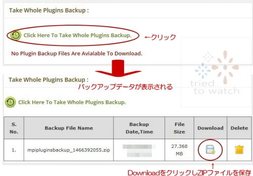 multi-plugin-installer-download