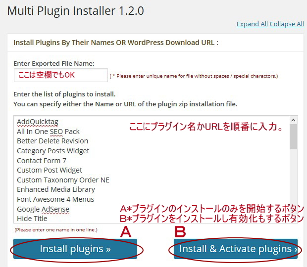 multi-plugin-installer-image