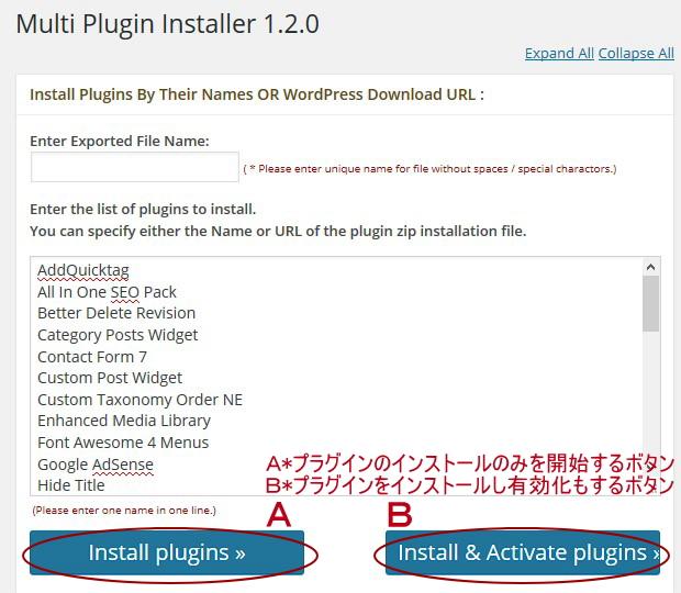 multi-plugin-installer_4