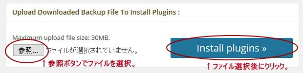 multi-plugin-installer_8