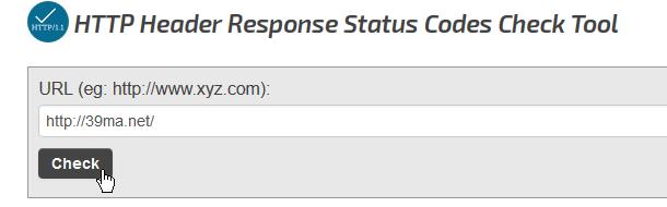 response-status-codes-check-tool-1