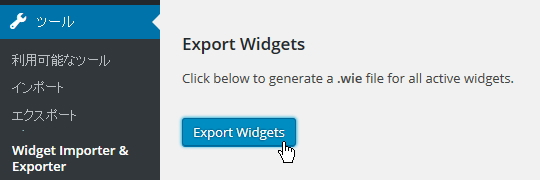 widget-importer-and-exporter-3