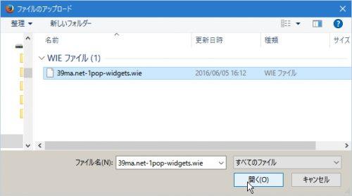 widget-importer-and-exporter-4