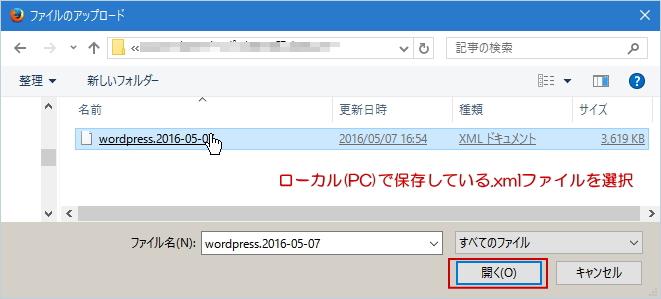 wordpress-importer-image-4