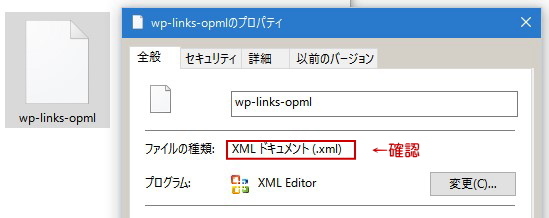 wp-links-opml-5