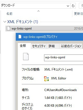 wp-links-opml-6