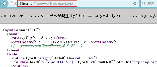 wp-links-opml