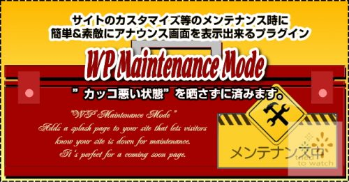 WP-Maintenance-Mode-icatch