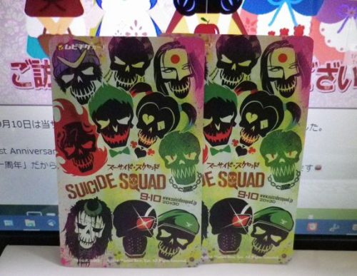 suicide-squad-ticket